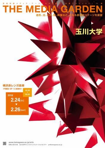 20120217ma800.jpg